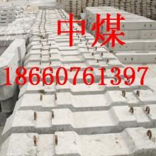 供应用于防护的新II型水泥轨枕