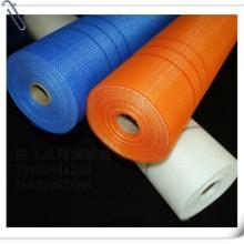 供应保温网格布玻纤网格布建筑用网格布网格布生产厂家批发