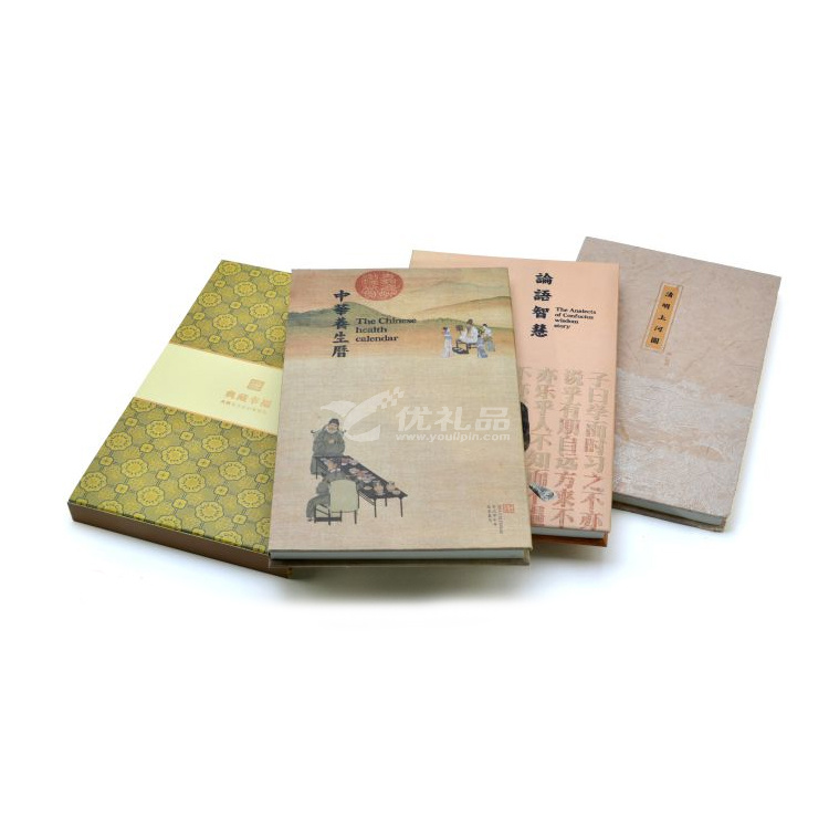 中国风笔记本