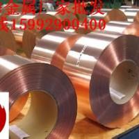 TP10.2磷脱氧铜带有色金属材料紫