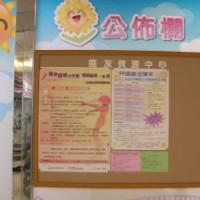 销售幼儿园展示板  价格实惠  质量保证