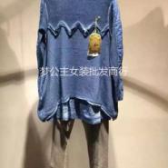 供应品牌女装秋冬装加盟,东莞品牌女装折扣找13380111690