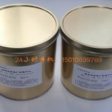 供应pantone油墨金属油墨