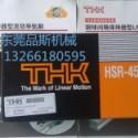 北京THK轴承滑块,THK导轨代理 THK图片