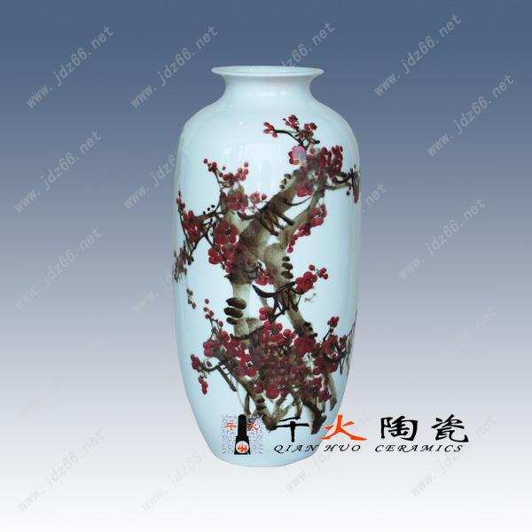 供应插花花瓶批发 家居摆设陶瓷花瓶批发