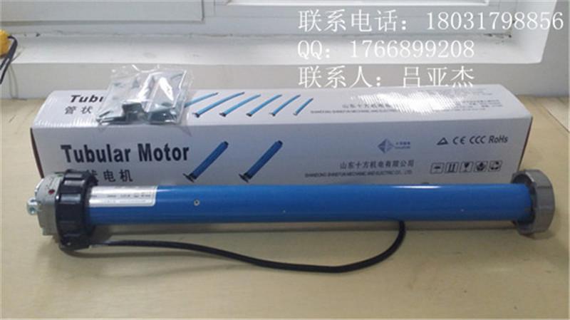 电动卷闸门欧式卷帘门管状电机价格