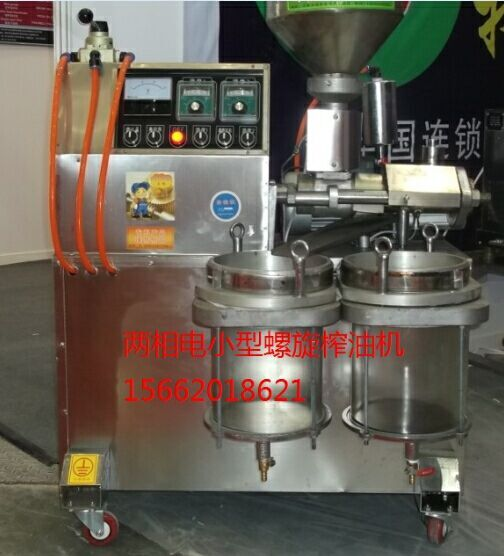 吉林蛟河全自动大豆榨油机价格图片/吉林蛟河全自动大豆榨油机价格样板图 (2)