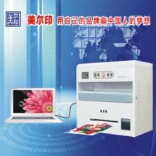 印制高精度会员卡首选的印刷设备独家优供批发