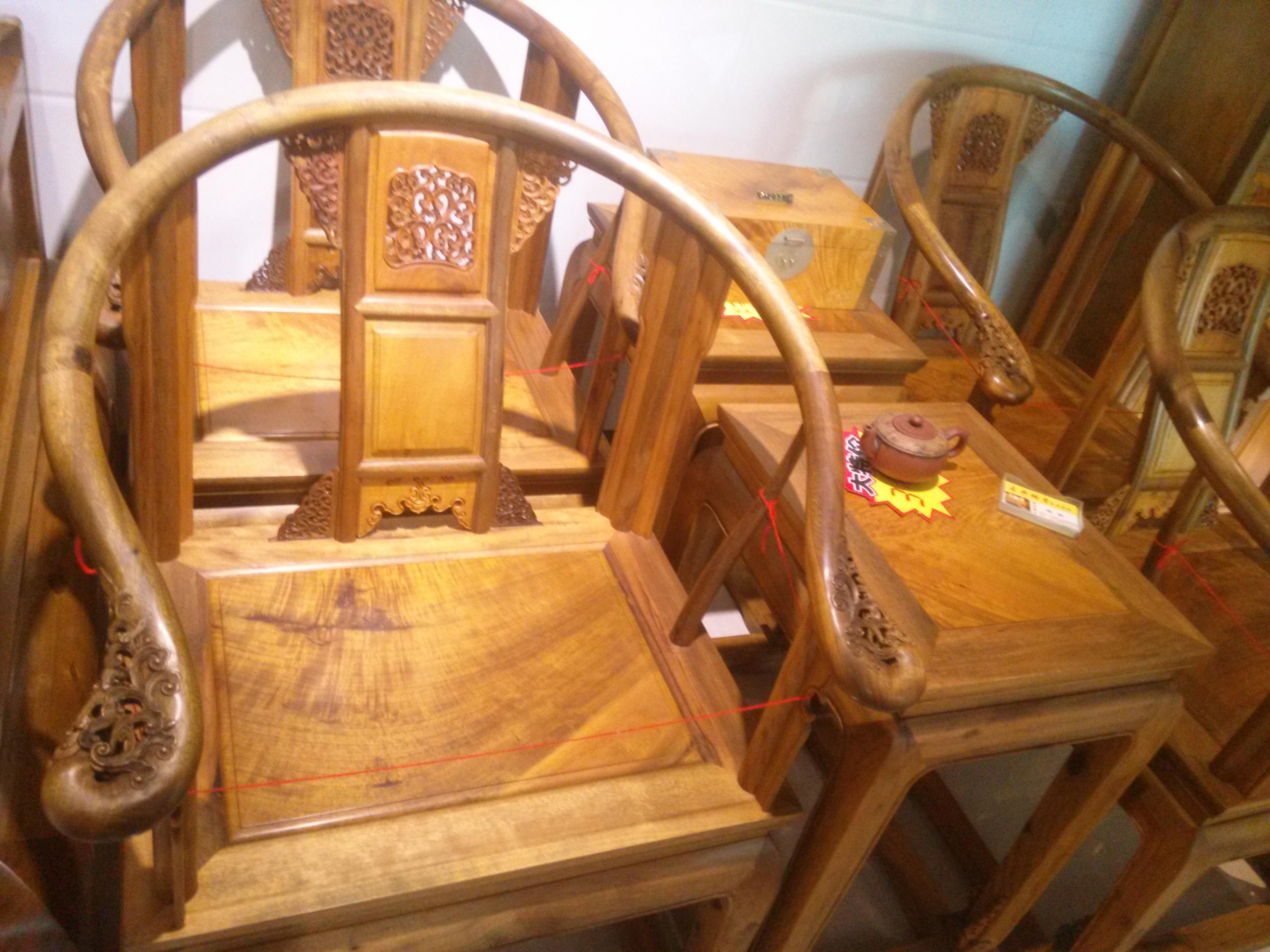 金丝楠木家具茶桌茶几三件套批发图片|金丝楠木家具
