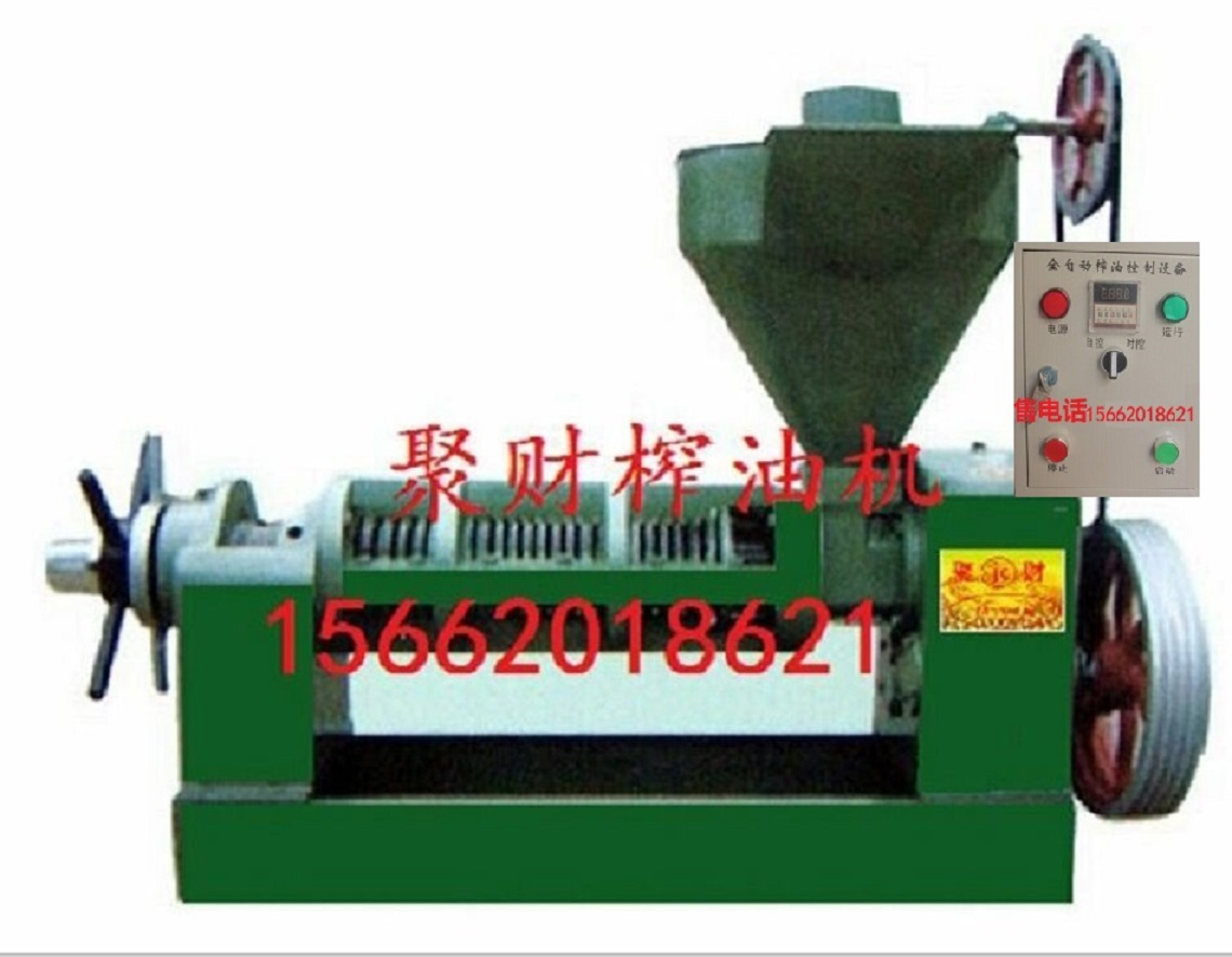 供应辽宁省锦州全自动大豆榨油机价格;液压榨油机多少钱一套