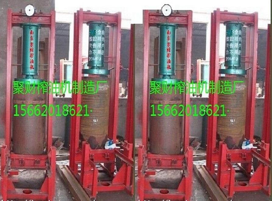 供应辽宁省全自动大豆榨油机价格;液压榨油机多少钱一套
