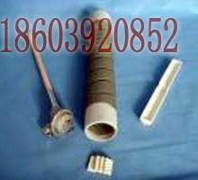 供应用于仪器仪表配件的苯甲酸20元-量热仪专用标准苯甲批发
