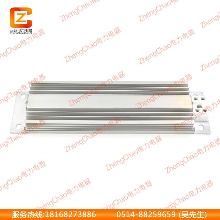 梳状铝合金电柜除湿加热器 特价批销售