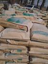 供应用于粘结强度高的DTA瓷砖粘结剂大理石粘结剂厂家首选