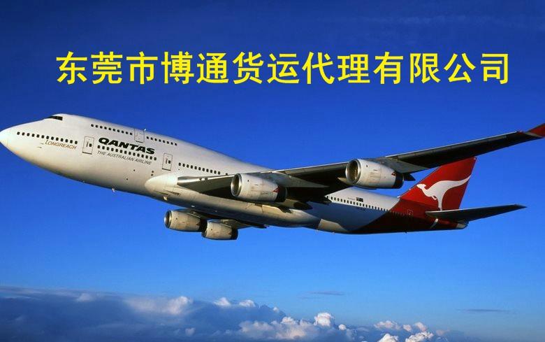 供应长安到北海市合浦县东兴市物流专线长安空运代理电话15818368941博通货运国家AAAAA级物流企业