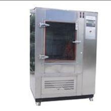供应不锈钢喷砂试验设备等各种试验箱及气候环境设备