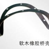 工厂直销 压缩机橡胶软木胶垫