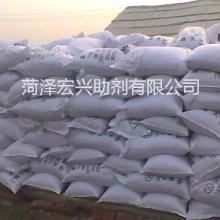 供应用于有机产品合成的甘氨酸钠批发