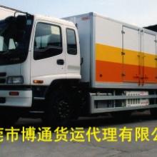 供应长安到献县孟村县邱县涉县物流专线长安乌沙货运公司电话076981765299特快专线往返,全程GPS跟踪批发