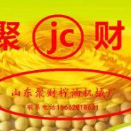 安徽祁门大豆榨油机图片