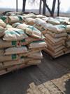 供应用于抗渗防水的山东混凝土抗裂防水剂厂家专供批发