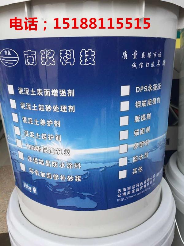 西藏混凝土表面增强剂厂家直销