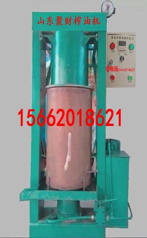 供应辽宁开原市全自动大豆榨油机价格;液压榨油机多少钱一套