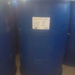 聚羧酸钠盐分散剂HS-5040图片