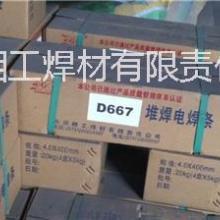 供应用于焊接的湘工厂家直供不锈钢焊条A402