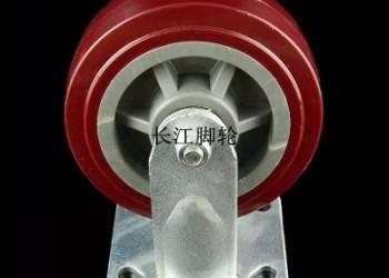 长江牌8寸重型超级聚氨酯定向轮图片