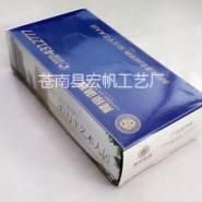 供应用于上饶市纸巾盒定制,盒装纸巾盒定制,盒装餐巾纸设计订做