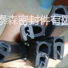 贵州电机柜密封条厂家批发电机柜密封条多少钱密封条批发价格批发