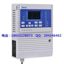 供应RBK-6000-ZL9丁酸气体报警器