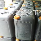 供应铝材皮膜剂,无磷铝皮膜,铝皮膜剂供应商,铝皮膜剂厂商