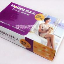 供应用于广告餐巾纸,钱夹式宣传纸巾设计印刷,纸抽定制批发