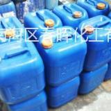 供应用于金属喷涂加工的前处理碱性除油剂/酸性除油剂