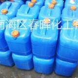 供应用于金属喷涂加工的春晖化工磷化液/灰磷/彩磷 晨阳化工磷化液/灰磷/彩磷