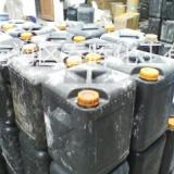 供应用于金属喷涂加工的除蜡水电话18300002203