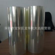 PET薄膜 深圳厂家供应三层防刮PTE钻石膜批发 显示屏幕保护膜定制