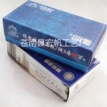 供应用于庆阳市广告纸巾盒定制,礼品抽纸盒加工定做,高档纸抽盒供应商批发