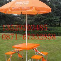 帐篷雨伞四脚大伞订做印字