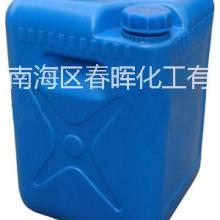 供应发黑剂药水