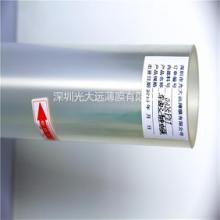 PET薄膜 深圳厂家供应PET厂家国产透明双面0.188PET薄膜