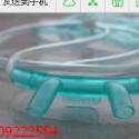 供应生产双腔支气管插管——硅胶型,吸痰型,加药型,电话:13409222554