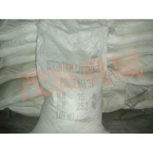 供应用于化工的碳酸锶执行标准:HG/T2969-1999含量批发