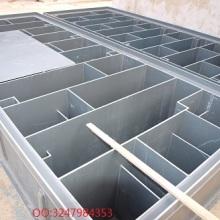 供应污水处理设备萃取槽(混合澄清槽)