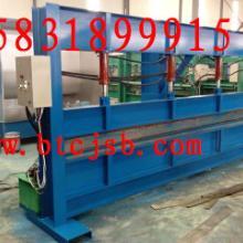 2.5米液压折弯机的厂家