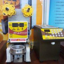 供应全自动封口机保温桶摇摇机沙冰机果糖机设备整套齐全批发出售图片