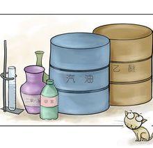供应大陆回收甲苯