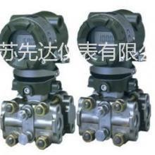 供应原装进口EJA110A差压变送器批发